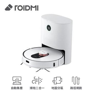 Roidmi 掃拖機器人EVE Plus+集塵站