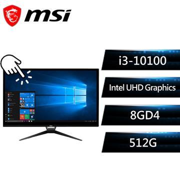 """微星MSI PRO 22XT 液晶電腦 21.5""""(i3-10100/8G/512G/UHD Graphics/W10)10M-411TW"""