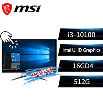 """微星MSI PRO 22XT 液晶電腦 21.5""""(i3-10100/16G/512G/UHD Graphics/W10)10M-411TW"""