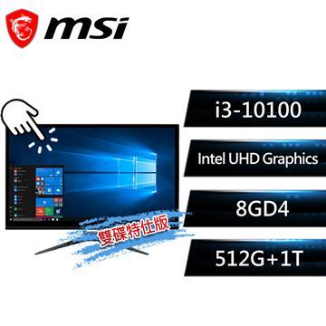 """微星MSI PRO 22XT 液晶電腦 21.5""""(i3-10100/8G/512G+1T/UHD Graphics/W10)10M-411TW"""
