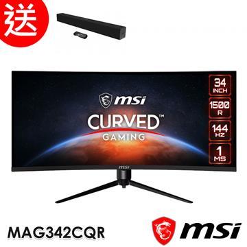 """微星MSI Optix MAG342CQR 曲面電競螢幕 34"""""""