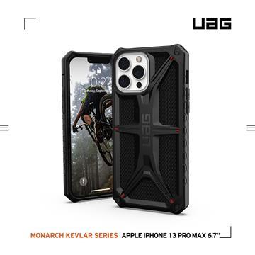 UAGi13ProMax頂級特仕版耐衝擊保護殼軍用黑