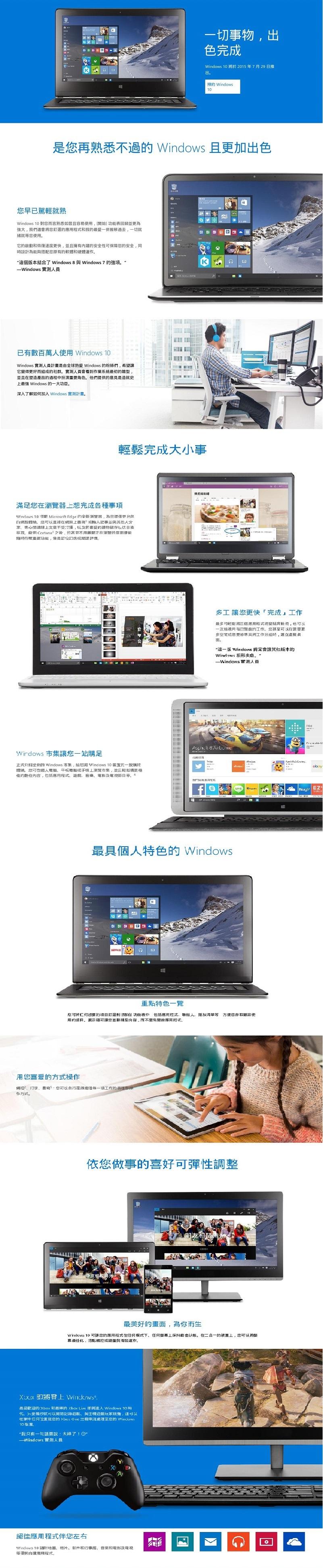 windows 10 專業 中文 版 64 位 元 隨機 版